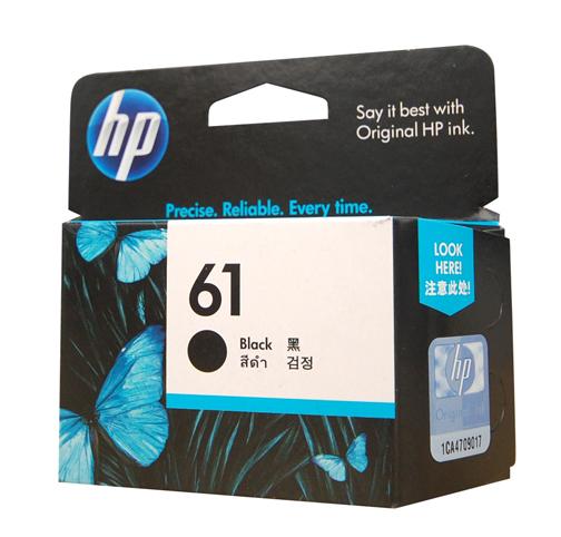 HP #61XL Officejet 4630 Black Ink (Genuine)