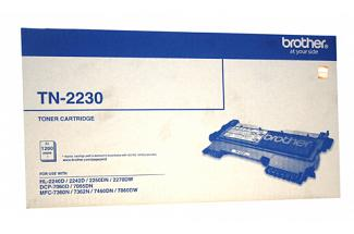 Brother MFC7460DN Toner Cartridge (Genuine)