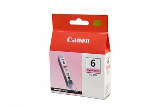 Canon i9100 Photo Magenta Ink (Genuine)
